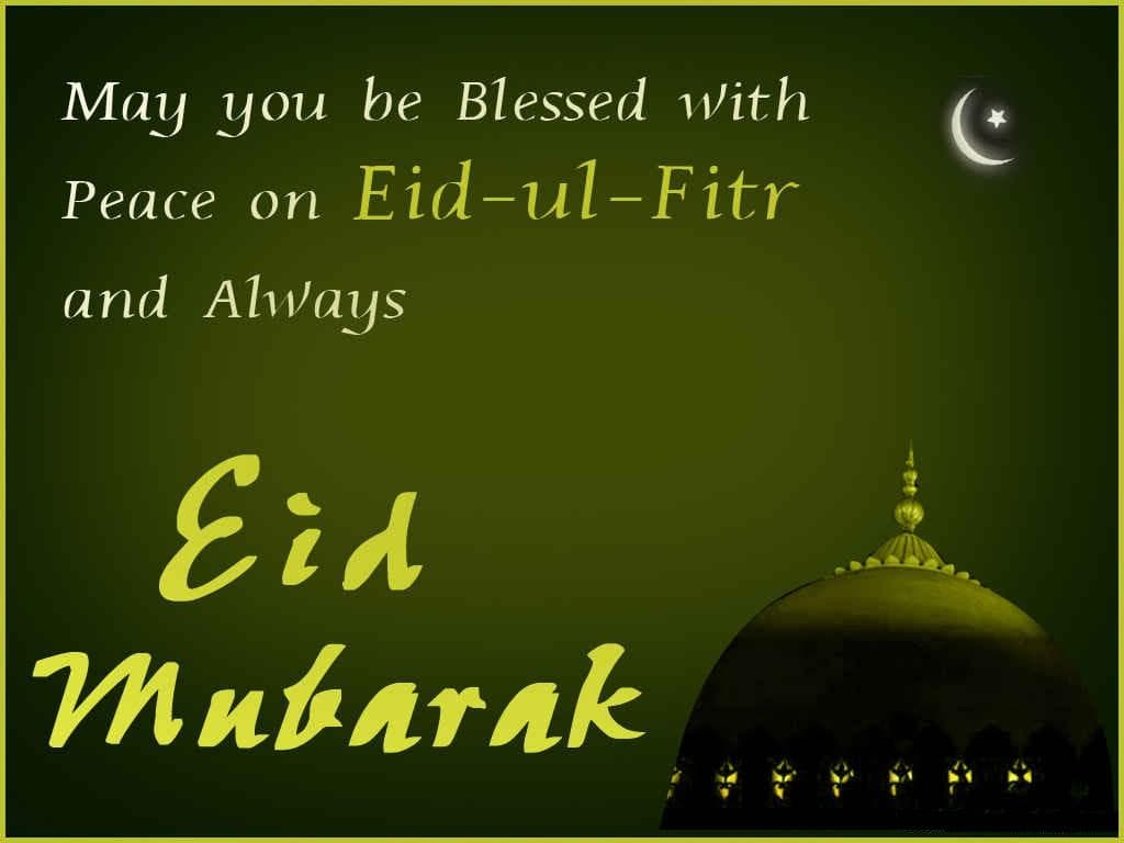 Top India Eid Al-Fitr 2018 - Eid-ul-Fitr-HD-Pic  Photograph_55701 .jpg