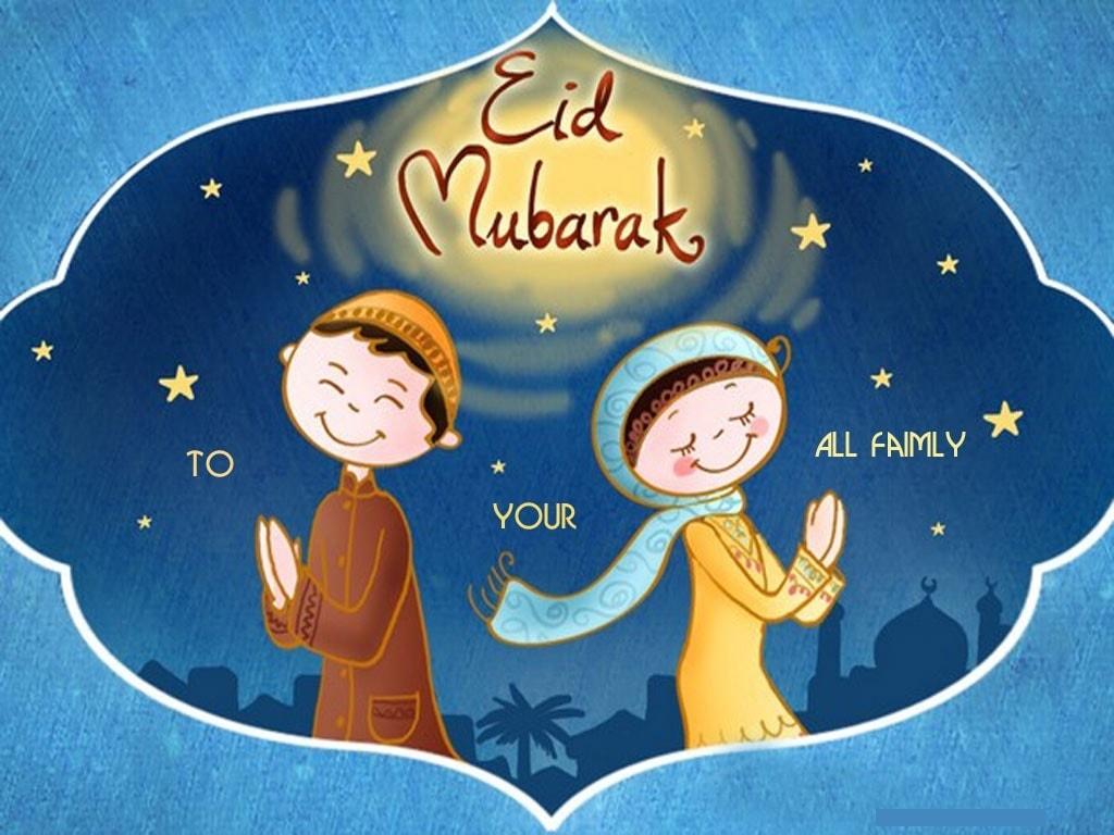 bakrid Eid 2018 Best Wishes hd Wallpaper